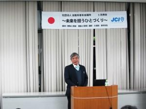 講師 久保田 憲司 先生
