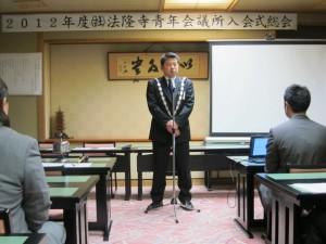 2012年度理事長 浦野 昌彦