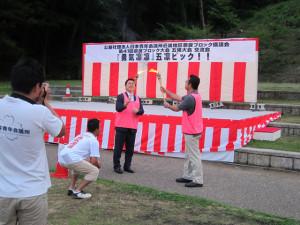 奈良ブロック大会in五條⑥